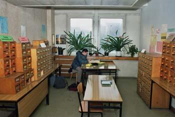 http://www.biblioteka.wls.uw.edu.pl/kat.jpg